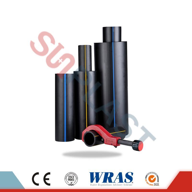 HDPE potrubí (poly trubka) pro vodní kanalizaci & amp; Odvodnění
