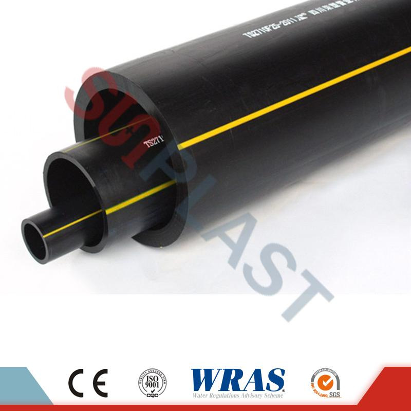 HDPE Pipe (Poly Pipe) In Yellow Color For Outdoor Gas